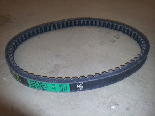 Hammerhead 80cc Drive Belt