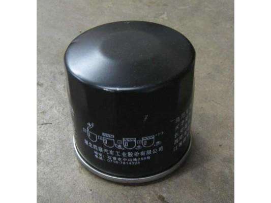 RL500 Oil Filter
